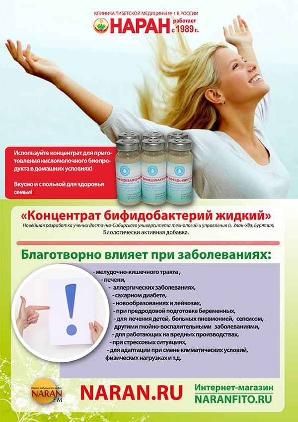 Как лечить бронхит в домашних условиях до года